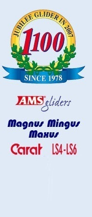 about us logo new4
